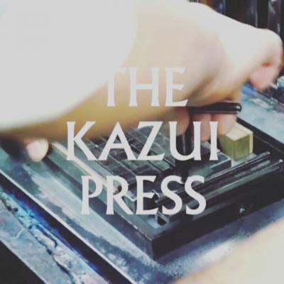#活版印刷では、印刷工程が多く、#組版 は #文字 を綺麗に配置する大事な作業です http://bit.ly/1VmKmMW